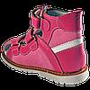 Ортопедические детские сандалии для девочки 06-148 р-р. 21-30, фото 6