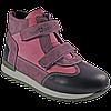 Ортопедические кроссовки для девочки Форест-Орто 06-602 р. 21-30, фото 3