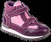 Ортопедические кроссовки для девочки Форест-Орто 06-602 р. 21-30, фото 4