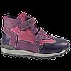 Ортопедические кроссовки для девочки Форест-Орто 06-602 р. 21-30, фото 5