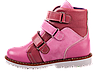 Детские кожаные ортопедические ботинки 4Rest-Orto 06-544 р-р. 31-36, фото 3