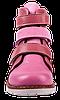 Детские кожаные ортопедические ботинки 4Rest-Orto 06-544 р-р. 31-36, фото 4