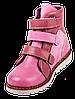 Детские кожаные ортопедические ботинки 4Rest-Orto 06-544 р-р. 31-36, фото 5