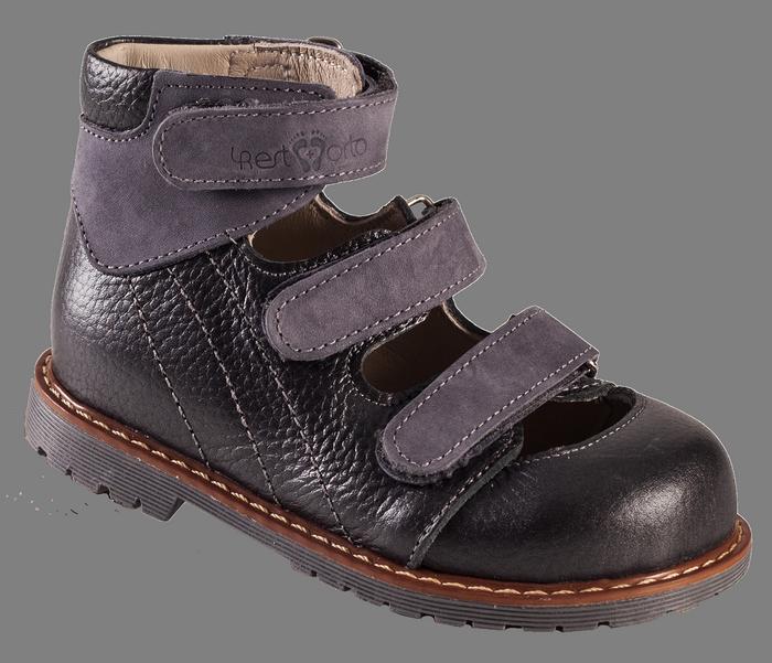 Детские ортопедические туфли Форест-Орто 06-314 р. 21-30