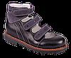 Детские ортопедические туфли Форест-Орто 06-314 р. 21-30, фото 2