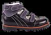Детские ортопедические туфли Форест-Орто 06-314 р. 21-30, фото 3