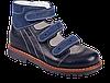 Ортопедичні дитячі туфлі Форест-Орто 06-315 р. 21-30, фото 2