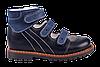 Ортопедичні дитячі туфлі Форест-Орто 06-315 р. 21-30, фото 3