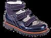 Ортопедические детские туфли Форест-Орто 06-316 р. 21-30, фото 2