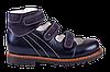 Ортопедические детские туфли Форест-Орто 06-316 р. 21-30, фото 3