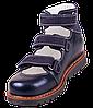 Ортопедические детские туфли Форест-Орто 06-316 р. 21-30, фото 5