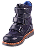 Детские ортопедические ботинки на мальчиков 4Rest-Orto 06-548  р-р. 31-36, фото 4