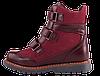 Дитячі ортопедичні черевики 4Rest-Orto 06-587 р-н. 26-30, фото 4
