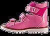 Ортопедические кожаные босоножки для девочки 06-2462 р-р. 31-36, фото 3