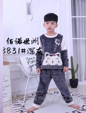 Дитяча піжама для хлопчиків