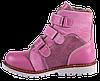 Ортопедические зимние ботинки на девочку 06-754 р-р. 21-30, фото 7