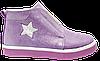 Ортопедические кроссовки для ребенка Форест-Орто06-610 р. 31-36, фото 2