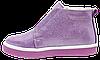 Ортопедические кроссовки для ребенка Форест-Орто06-610 р. 31-36, фото 3