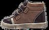 Кросівки дитячі ортопедичні Форест-Орто 06-604 р. 31-36, фото 3