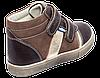 Кросівки дитячі ортопедичні Форест-Орто 06-604 р. 31-36, фото 7