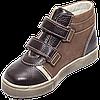 Кросівки дитячі ортопедичні Форест-Орто 06-604 р. 31-36, фото 8
