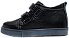 Ортопедические кроссовки для ребенка Форест-Орто 06-609 р. 21-30, фото 3