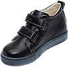 Ортопедические кроссовки для ребенка Форест-Орто 06-609 р. 21-30, фото 5