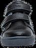 Ортопедические кроссовки для ребенка Форест-Орто 06-609 р. 21-30, фото 7