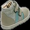 Кросівки ортопедичні для дітей Форест-Орто 06-608 р. 31-36, фото 4