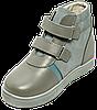 Кросівки ортопедичні для дітей Форест-Орто 06-608 р. 31-36, фото 7