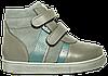 Кроссовки ортопедические для детей Форест-Орто 06-608 р. 21-30, фото 2
