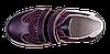Ортопедичні кросівки для профілактики плоскостопості Форест-Орто 06-558 р.21-30, фото 4