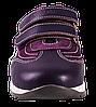 Ортопедичні кросівки для профілактики плоскостопості Форест-Орто 06-558 р.21-30, фото 5