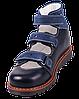 Ортопедичні дитячі туфлі Форест-Орто  06-315 р. 31-36, фото 5