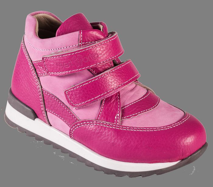 Ортопедичні кросівки для дівчинки Форест-Орто 06-554 р. 31-36
