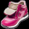 Ортопедичні кросівки для дівчинки Форест-Орто 06-554 р. 31-36, фото 2