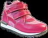 Ортопедичні кросівки для дівчинки Форест-Орто 06-554 р. 31-36, фото 3