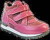 Ортопедичні кросівки для дівчинки Форест-Орто 06-554 р. 31-36, фото 4