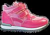 Ортопедичні кросівки для дівчинки Форест-Орто 06-554 р. 31-36, фото 5