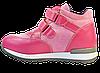 Ортопедичні кросівки для дівчинки Форест-Орто 06-554 р. 31-36, фото 6