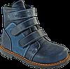 Дитячі ортопедичні черевики на хлопчика 4Rest-Orto 06-573  р-р. 21-30, фото 3