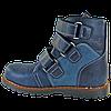 Дитячі ортопедичні черевики на хлопчика 4Rest-Orto 06-573  р-р. 21-30, фото 4