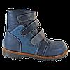 Дитячі ортопедичні черевики на хлопчика 4Rest-Orto 06-573  р-р. 21-30, фото 5