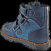 Дитячі ортопедичні черевики на хлопчика 4Rest-Orto 06-573  р-р. 21-30, фото 8