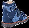 Ортопедические детские сандали на мальчика 06-245 р-р. 26-30, фото 8