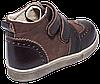 Кроссовки детские ортопедические Форест-Орто 06-607 р. 21-30, фото 4