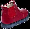 Ортопедические кроссовки для ребенка Форест-Орто 06-613 р. 31-36, фото 4