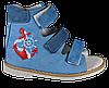 Детские ортопедические босоножки на мальчика 06-117 р-р. 21-30, фото 2