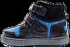 Ортопедичні кросівки для хлопчика 4Rest-orto 06-612 р. 21-30, фото 3