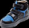 Ортопедичні кросівки для хлопчика 4Rest-orto 06-612 р. 21-30, фото 6